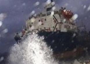 Reina 1'i Ankara feribotu mu batırdı?