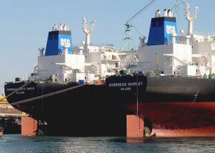 Overseas Shipholding Group iflas istedi