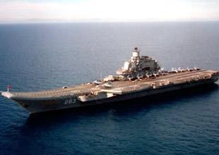 Rusya'dan nükleer uçak gemisi projesi