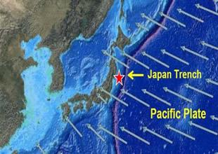 Japonya'da 7.4 büyüklüğünde deprem