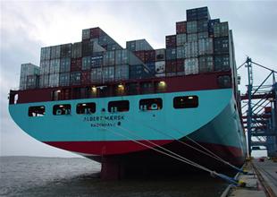 Maersk TP3 filosuna yeni gemi ekledi