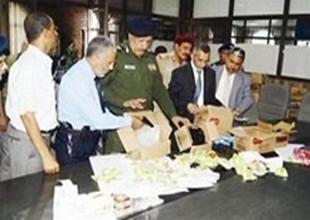 Yemen'de yine Türk silahları yakalandı