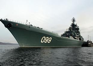 Rusya süper destroyer inşa ediyor