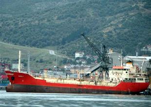 Mahsur kalan denizciler SOS veriyor