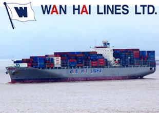 Wan Hai soğutucu konteynere zam yaptı