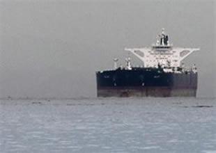Yunanlı şirkete ABD'den İran yaptırımı