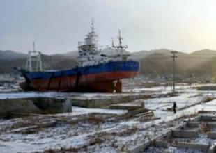 Karaya vuran 330 tonluk gemi kaldırılıyor