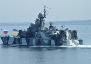 Rus gemisi Bora İstanbul'a demir attı
