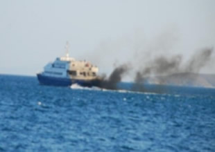 Deniz Otobüsü denizin ortasında kaldı
