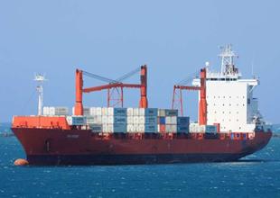 İngiliz Lomar 6 yeni gemi siparişi verdi