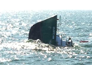 Amerika'da personel taşıyan tekne battı
