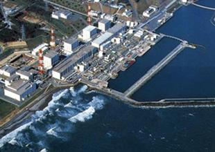 Japonya'da 6.9'luk deprem meydana geldi, tsunami uyarısı yapıldı