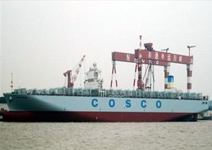 Cosco 53 yeni gemi için gerekli finansmanı sağladı