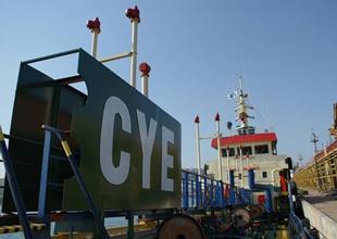 CYE Petrol, pazar payını yükseltmeye devam ediyor