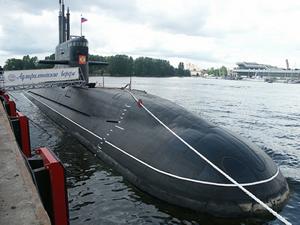 Rus Donanması'na bu yıl 2 yeni denizaltı ve 5 yeni savaş  gemisi katılacak