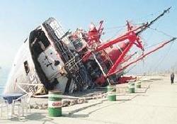 Selin-S gemisi bugün kalkıyor
