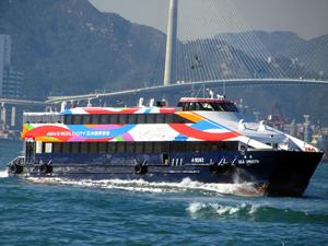Hong Kong'da feribot kaptanına sekiz yıl hapis