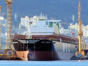 Dünyanın en büyük konteyner gemisi MSC Oscar, Rotterdam'a geliyor