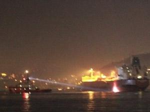 İstanbul Bebek sahili açıklarında King Edward isimli kimyasal ürün tankerinin dümeni kilitlendi