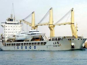 Çin, Küba'ya giden silah yüklü gemiye sahip çıktı