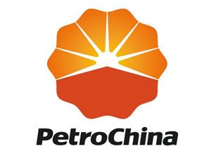 Çin'in petrol devi Petro China'da 'Yolsuzluk' istifası