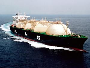 Türkiye, Ukrayna'nın Türk Boğazları'ndan LNG tankeri geçişi talebini reddetti