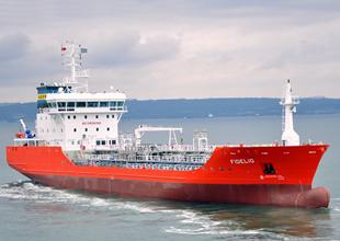 Tersan Tersanesi, Gefo Gesellschaft Şirketine kimyasal tanker inşa edecek