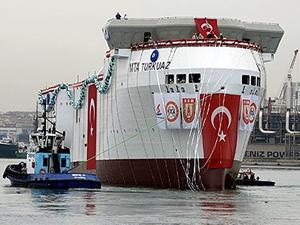 """Sismik gemi """"MTA Turkuaz"""" törenle denize indirildi"""