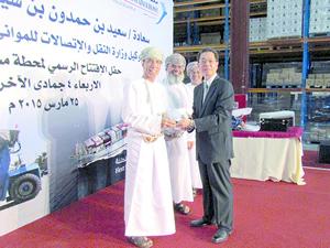 Umman'da yeni bir konteyner terminali açıldı