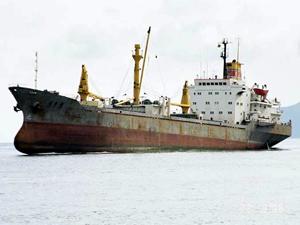 Kuzey Kore, Meksika tarafından el konulan geminin serbest bırakılmasını istedi
