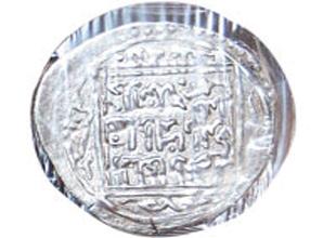 Gavur İzmir 1317'de Türk şehri olmuş