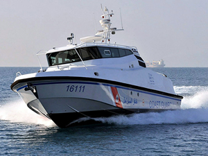 Ares Tersanesi'nin Katar'a inşa ettiği Sahil Güvenlik botları ASELSAN silahlarıyla donatılacak