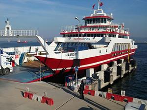 İstanbullines, Osman Gazi Köprüsü ile rekabete hazır