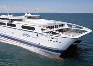 İDO feribotu Yalova iskelesine çarptı