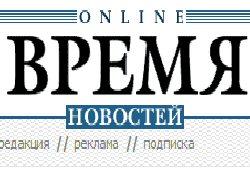 Rusya-Yunanistan Anlaşamadı