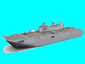 Gemi Bilgi Dağıtım Sistemi, TCG Anadolu'ya entegre edilmek üzere teslim edildi