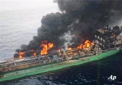 Tanker kazasının bilançosu açıklandı