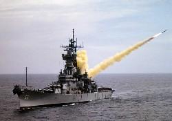 ABD'den Türkiye'ye iki adet destroyer