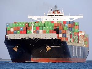 Ciner Denizcilik'in, Hanjin'e kiraladığı 4 konteyner gemisinin sözleşmesi iptal edildi