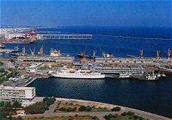 Mersin Limanı PSA-Akfen'e devredildi