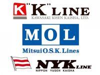 Japon konteyner operatörleri, ONE markasıyla tek çatı altında birleşti