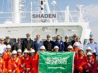 Bahri'nin filosuna yeni bir VLCC daha katıldı