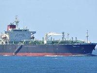 Ocean Tankers, Fujian Mawei'ye altı adet tanker sipariş verdi