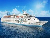 Celestyal Cruises, vizesiz Yunan adaları fırsatı sunuyor