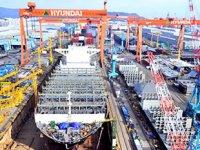 Ciner Denizcilik, Hyundai Heavy Tersanesi'ne 4 adet tanker siparişi verdi