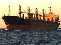 Panama, İran'a ait 60 adet tankeri ülke sicilinden çıkardı