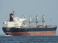 Unifleet Management CO SA, 'COURAGEOUS' isimli gemiyi 5 milyon dolara satın aldı