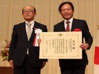 LF-Sea, '2020 Japon Hükümeti Ödülü'ne layık görüldü
