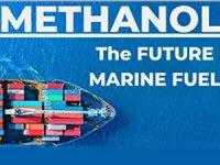 """Eskomarine, """"Methanol – Geleceğin Deniz Yakıtı"""" konulu bir seminer düzenliyor"""