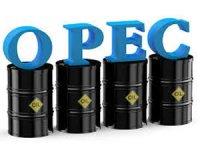OPEC'ten 1,5 milyon varillik kesinti kararı